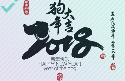 9 conseils pour promouvoir votre entreprise pour le Nouvel An Chinois