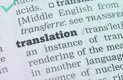 Voilà pourquoi la traduction reste très importante