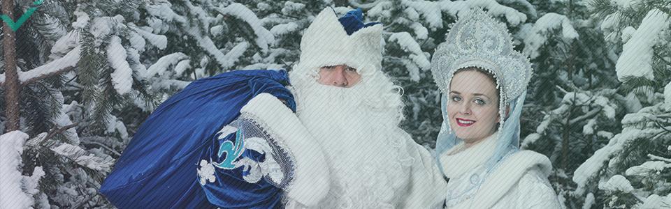 Père Noël en Europe: Ded Moroz